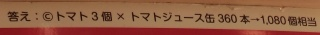 f:id:takehikoMultiply:20130128065242j:image