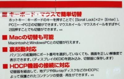 f:id:takehikoMultiply:20130307204842j:image