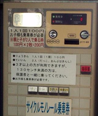 f:id:takehikoMultiply:20140112225052j:image