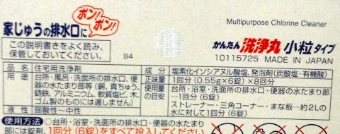 f:id:takehikoMultiply:20140226054445j:image