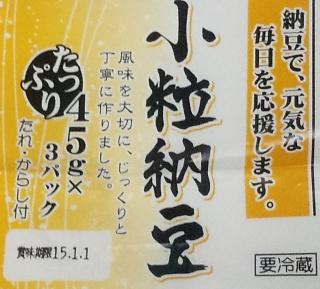 f:id:takehikoMultiply:20141228053729j:image