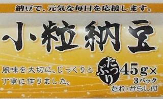 f:id:takehikoMultiply:20141228053730j:image