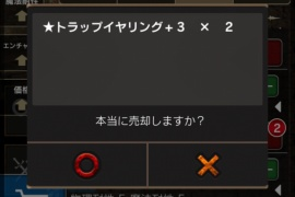 f:id:takehikoMultiply:20150517072323j:image