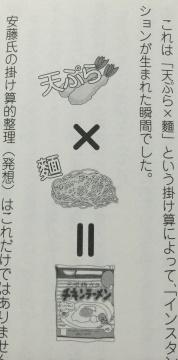 f:id:takehikoMultiply:20150720071833j:image