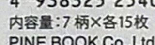 f:id:takehikoMultiply:20161228050409j:image