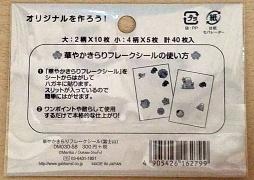 f:id:takehikoMultiply:20161228050414j:image