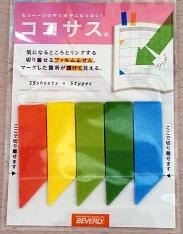f:id:takehikoMultiply:20161228050420j:image