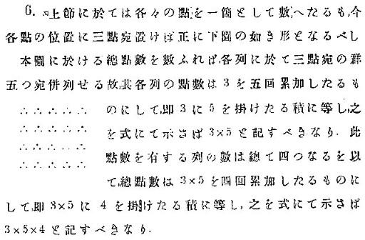 f:id:takehikoMultiply:20181024062029j:plain