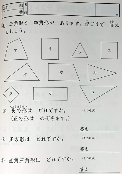 f:id:takehikoMultiply:20181130222709j:plain