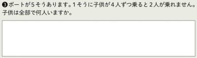 f:id:takehikoMultiply:20190217081802j:plain