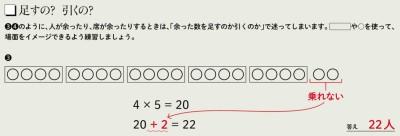 f:id:takehikoMultiply:20190217081815j:plain