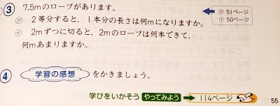 f:id:takehikoMultiply:20190331213257j:plain