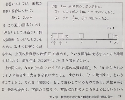 f:id:takehikoMultiply:20190910210016j:plain