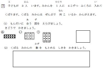 f:id:takehikoMultiply:20191118062033j:plain