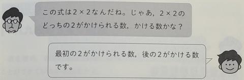 f:id:takehikoMultiply:20200809060158j:plain