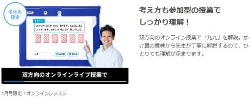 f:id:takehikoMultiply:20201203055058j:plain