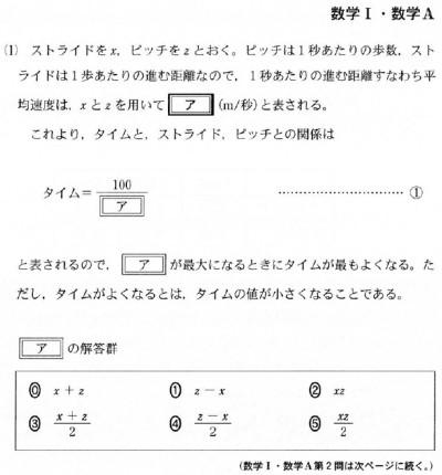 f:id:takehikoMultiply:20210119235706j:plain