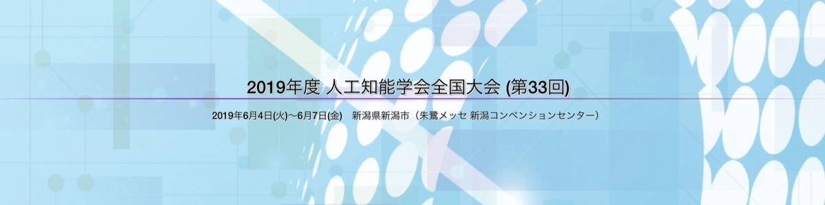 f:id:takehiko_hashimoto:20190612114435j:plain