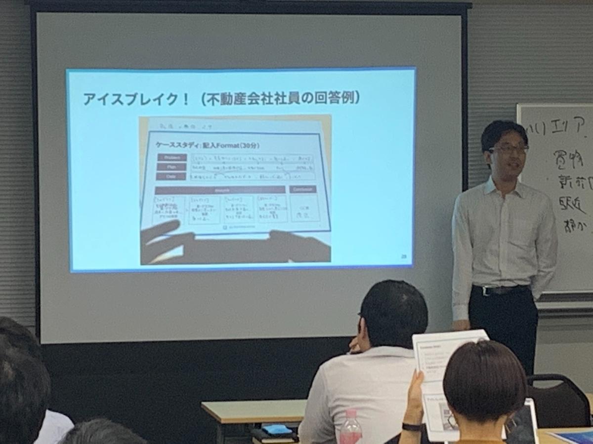 f:id:takehiko_hashimoto:20191025100050j:plain