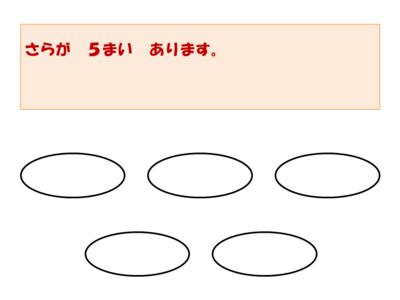 f:id:takehikom:20110203031741p:image