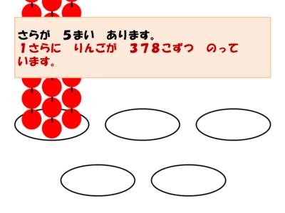 f:id:takehikom:20110203031744p:image