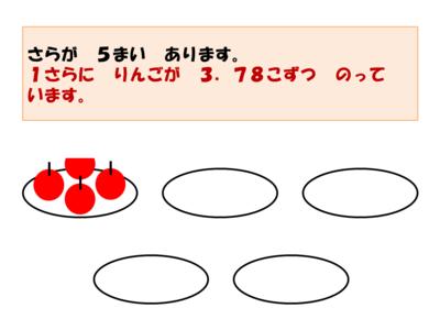 f:id:takehikom:20110203031745p:image