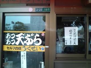 f:id:takehikom:20110530003717j:image
