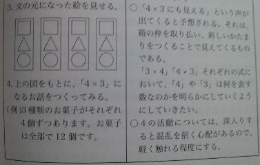 f:id:takehikom:20111125064251j:image