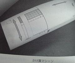 f:id:takehikom:20120125062628j:image