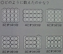 f:id:takehikom:20120125223916j:image