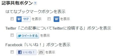 f:id:takehikom:20120314045203j:image