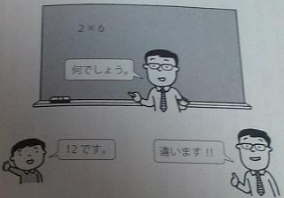 f:id:takehikom:20120315052736j:image