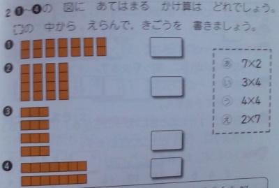 f:id:takehikom:20120915220041j:image