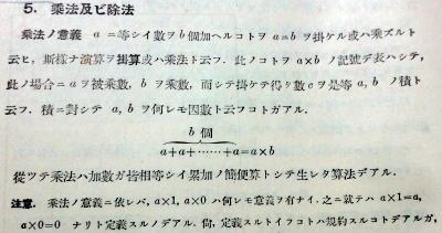 f:id:takehikom:20130125052419j:image