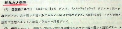 f:id:takehikom:20130125052421j:image