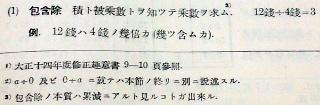 f:id:takehikom:20130201001119j:image
