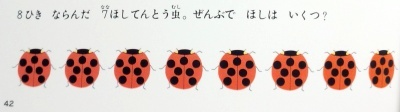 f:id:takehikom:20131222073206j:image