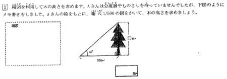f:id:takehikom:20190104041242j:image