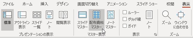 f:id:takehikom:20200213230015p:plain