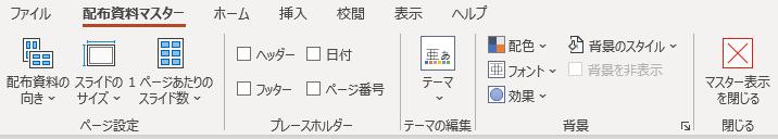 f:id:takehikom:20200213230020p:plain