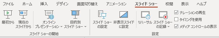 f:id:takehikom:20200213230026p:plain