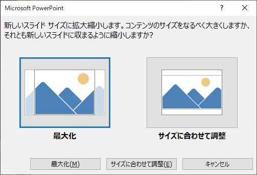 f:id:takehikom:20200213230031p:plain