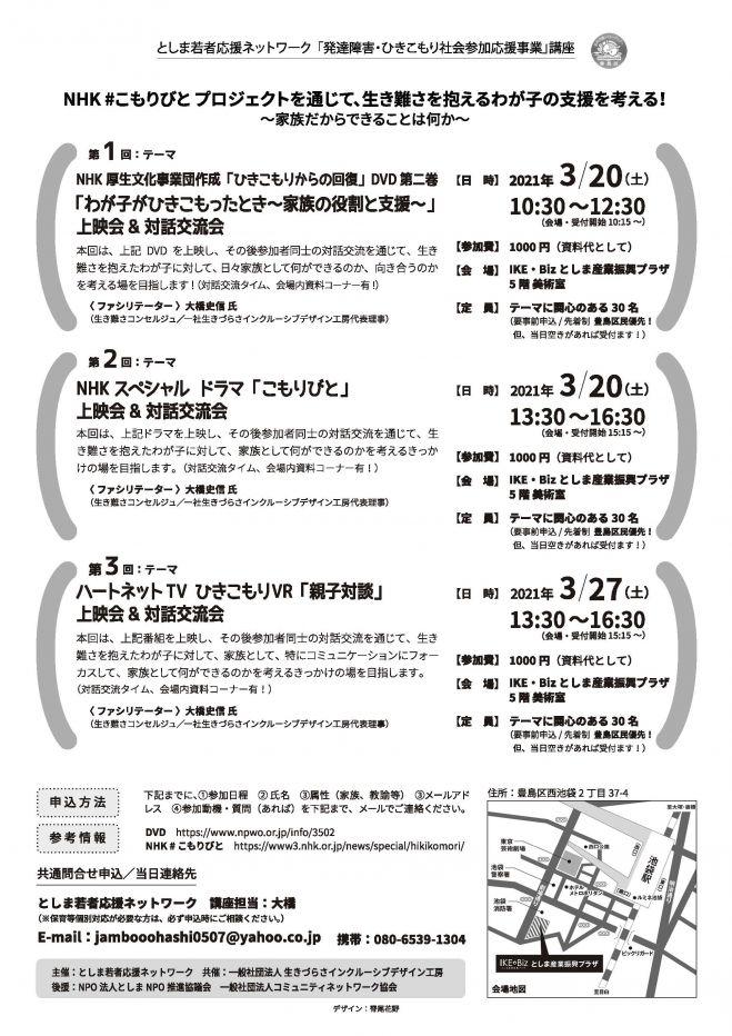 f:id:takehikotakashima:20210225170325j:plain