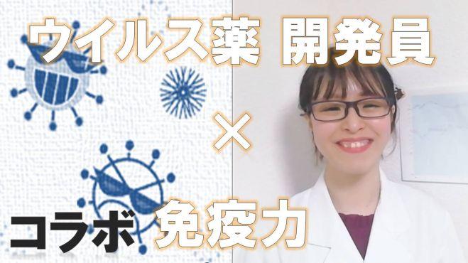 f:id:takehikotakashima:20210304112302j:plain