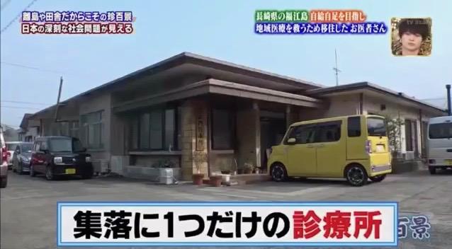 f:id:takehiro0405:20190323213746j:plain
