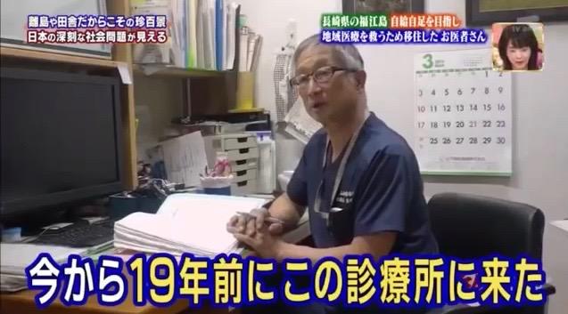 f:id:takehiro0405:20190323213754j:plain