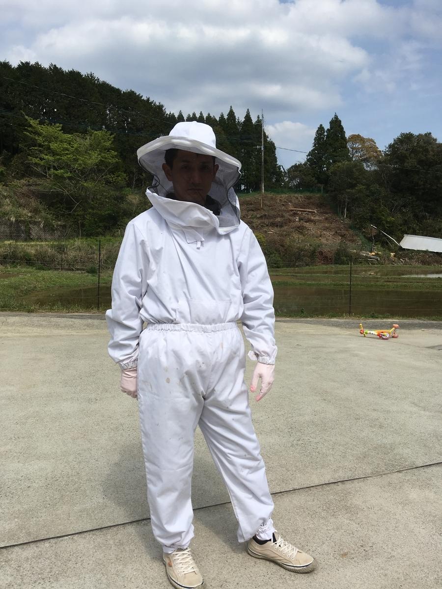 f:id:takehiro0405:20190413213030j:plain
