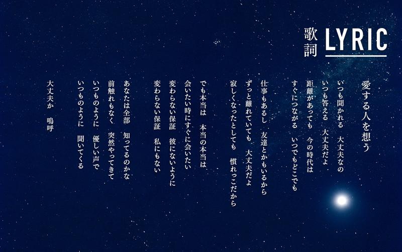 f:id:takehiro0405:20190628230850j:plain