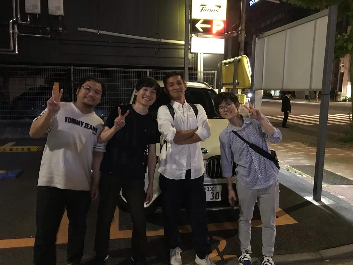 f:id:takehiro0405:20190806223605j:plain