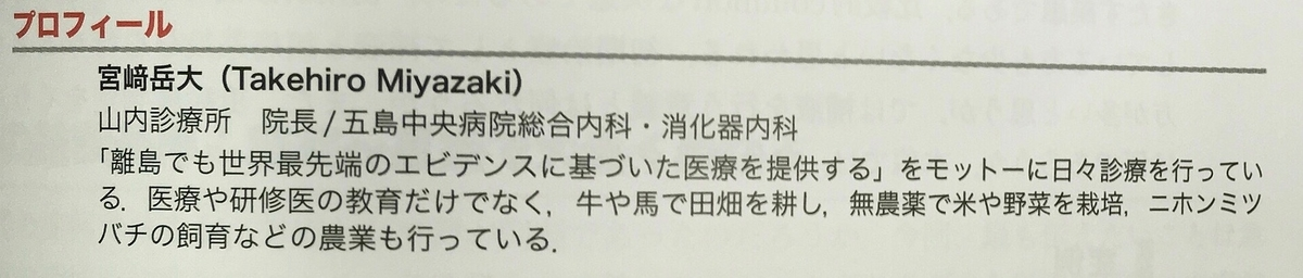 f:id:takehiro0405:20190810221103j:plain